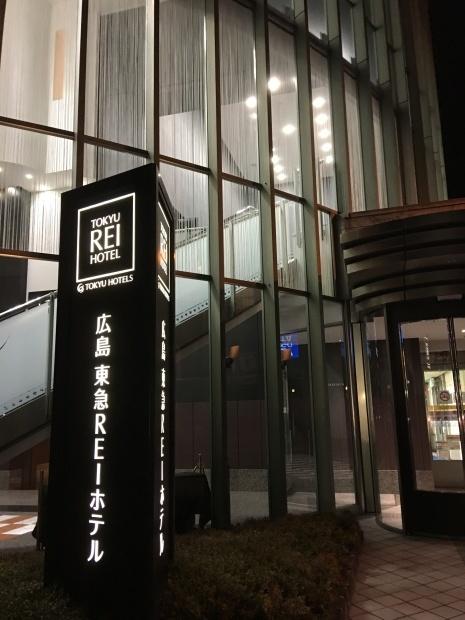 2019旅行日記(3月広島編)_f0186726_08255141.jpg