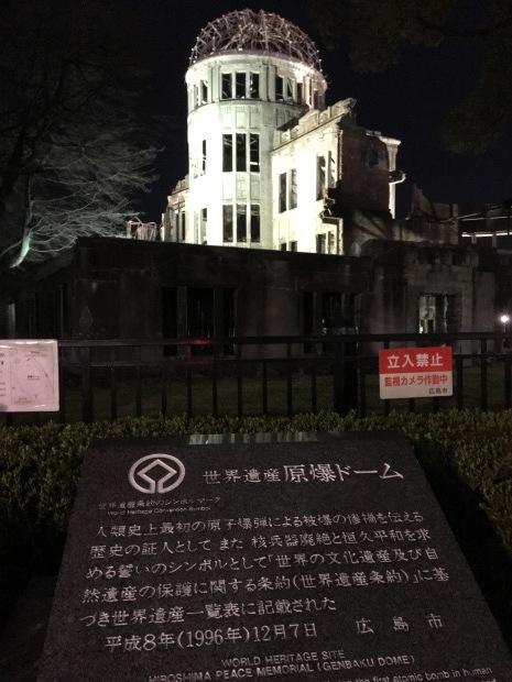 2019旅行日記(3月広島編)_f0186726_08270736.jpg