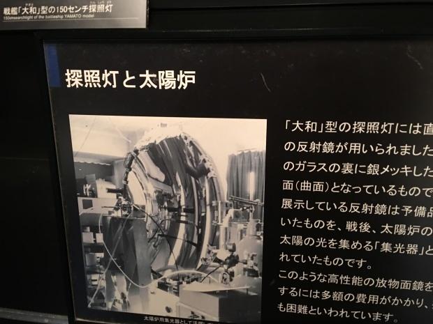 2019旅行日記(3月広島編)_f0186726_08290130.jpg