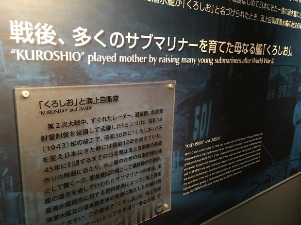 2019旅行日記(3月広島編)_f0186726_08300267.jpg