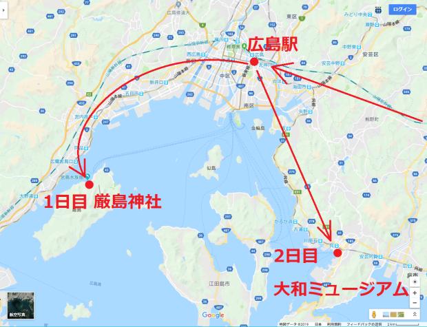 2019旅行日記(3月広島編)_f0186726_08313957.png