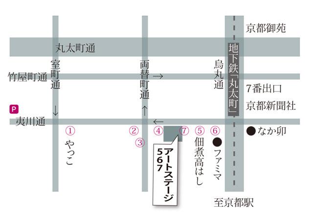 夷川通りの花たち_e0103327_16504530.jpg