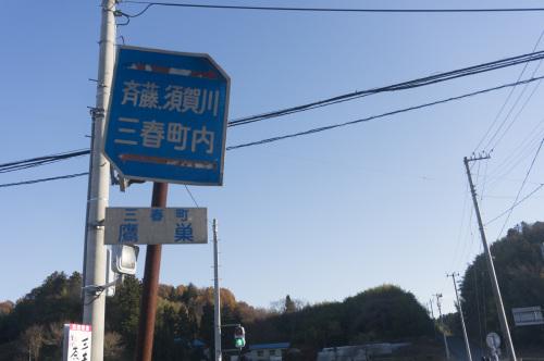 柳沼 亮 & kawasaki W1S(2018.11.25/ FUKUSHIMA)_f0203027_14100959.jpg