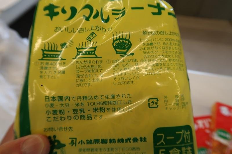 朴葉寿司とサンバーディアス4WD_f0076731_20245613.jpg