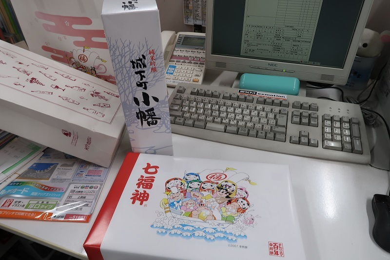 朴葉寿司とサンバーディアス4WD_f0076731_20251991.jpg