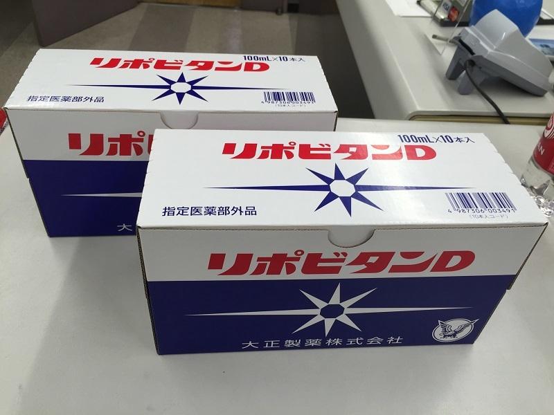 朴葉寿司とサンバーディアス4WD_f0076731_20254645.jpg