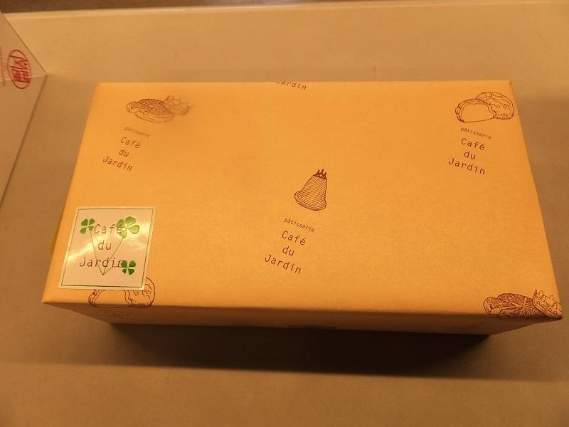 朴葉寿司とサンバーディアス4WD_f0076731_20255763.jpg