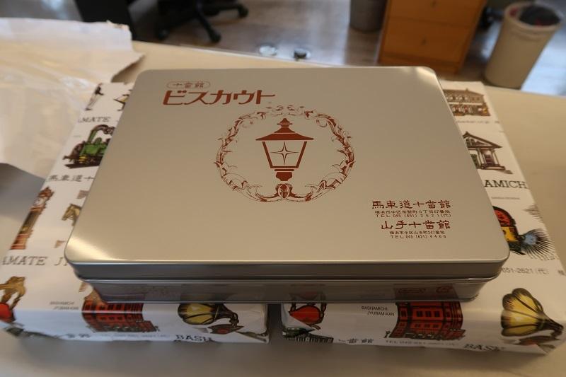 朴葉寿司とサンバーディアス4WD_f0076731_20262230.jpg