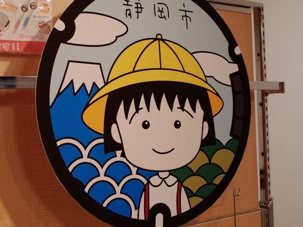 ご当地マンホ-ルcollection②_b0190540_15510617.jpg