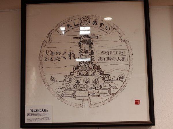 ご当地マンホ-ルcollection②_b0190540_15520679.jpg