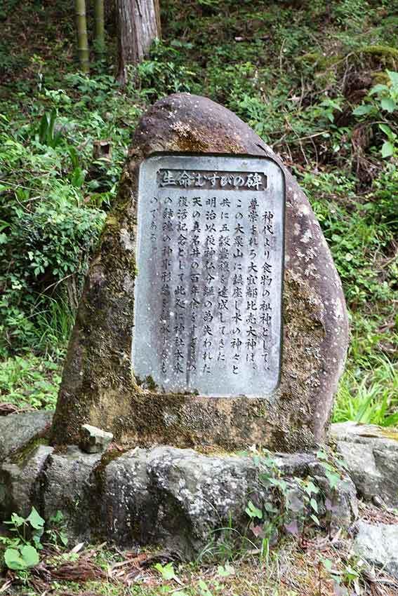 名西郡神山町「上一宮大粟神社」-2♪_d0058941_19433133.jpg