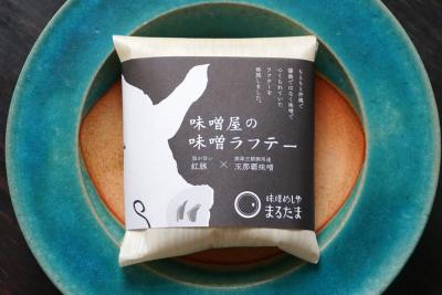 味噌屋の味噌ラフテー_c0191542_09305318.jpg