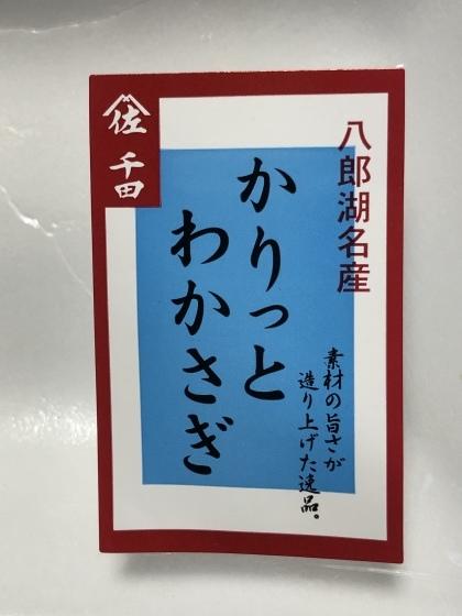 雨の墓参り_c0341450_09124987.jpeg