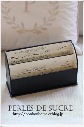 自宅レッスン サティフィカ ランジェクリエ ダストボックス ハウス型の箱_f0199750_23101758.jpg