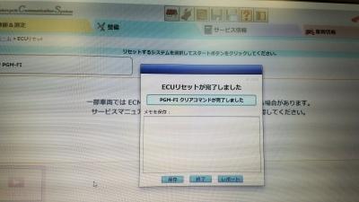 リード125 エンジン不調 ‼_e0114857_10413305.jpg