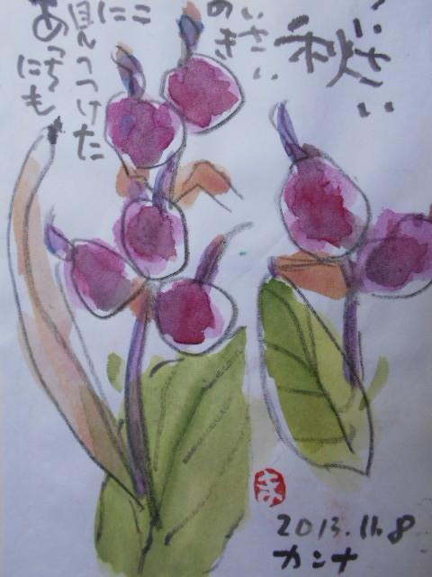 f0179357_13542933.jpg