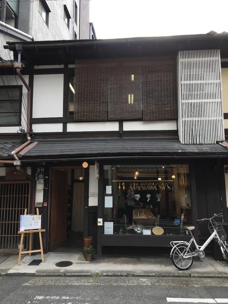 久しぶりの京都では_c0334574_19074099.jpg