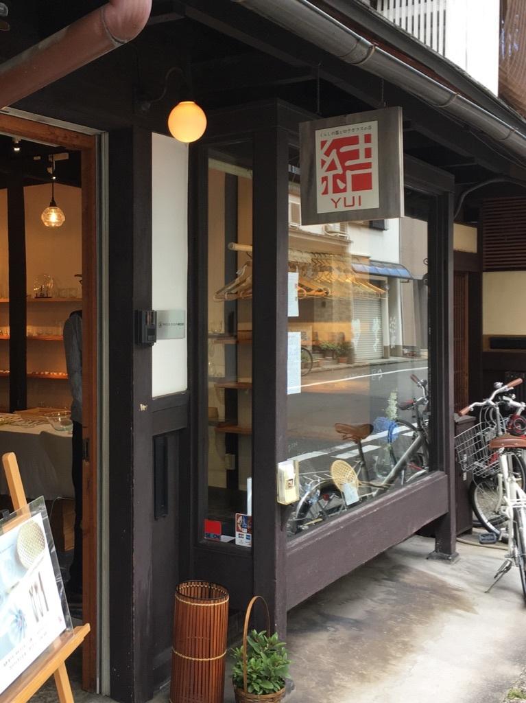 久しぶりの京都では_c0334574_19074769.jpg