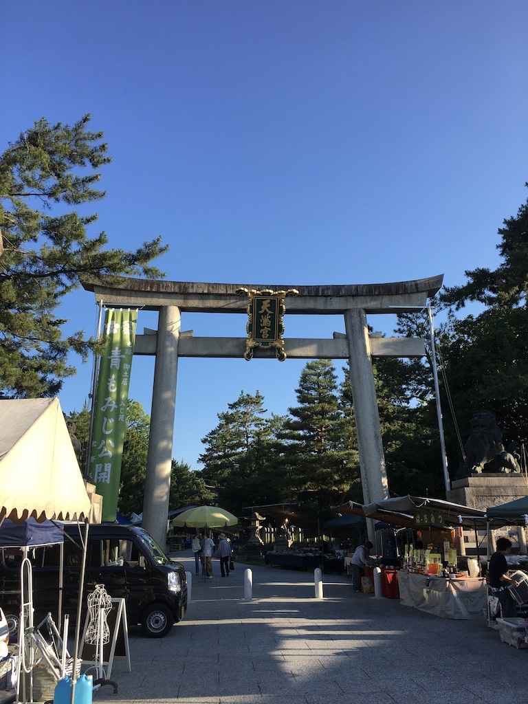 久しぶりの京都では_c0334574_19110648.jpg