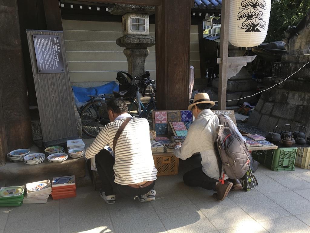 久しぶりの京都では_c0334574_19145256.jpg