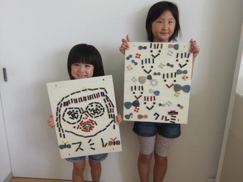 夏休み「モザイクアート体験教室」小学生対象_e0246775_22432865.jpg