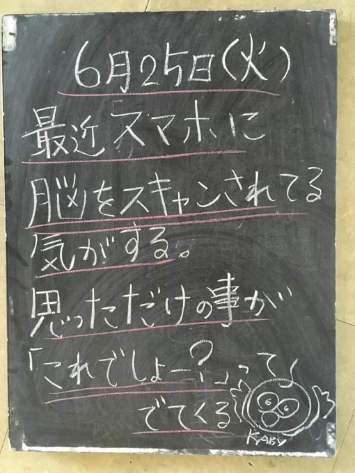 f0152875_08235116.jpg