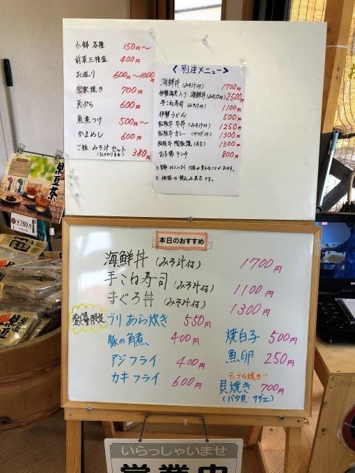 東山物産 志摩遊食 極上重登場~! 必見ですよ^^  志摩市阿児町_d0258976_11441032.jpg