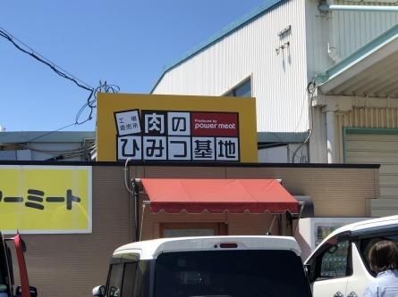 6/25 店長日記_e0173381_18421440.jpg