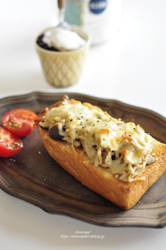 新生姜シロップと茸マリネのチーズトースト_e0359481_23232989.jpg