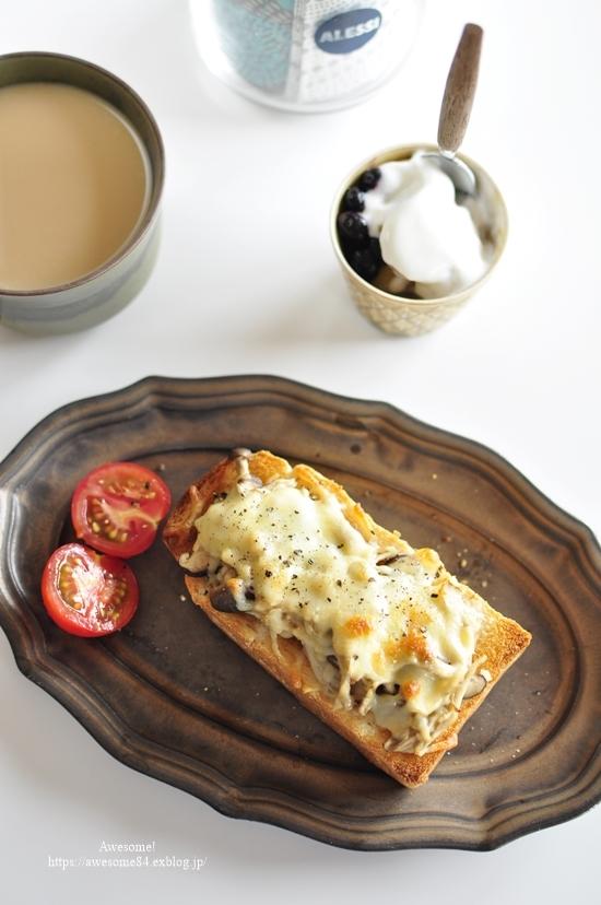 新生姜シロップと茸マリネのチーズトースト_e0359481_23233248.jpg