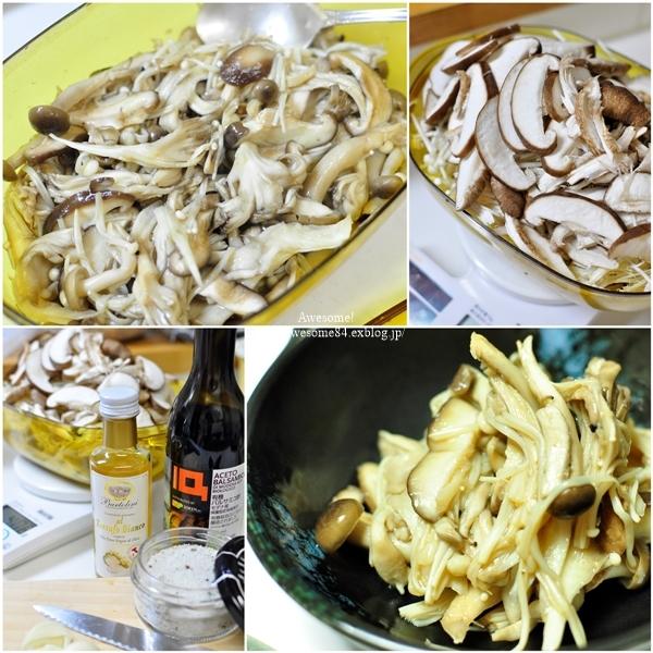 新生姜シロップと茸マリネのチーズトースト_e0359481_23272030.jpg