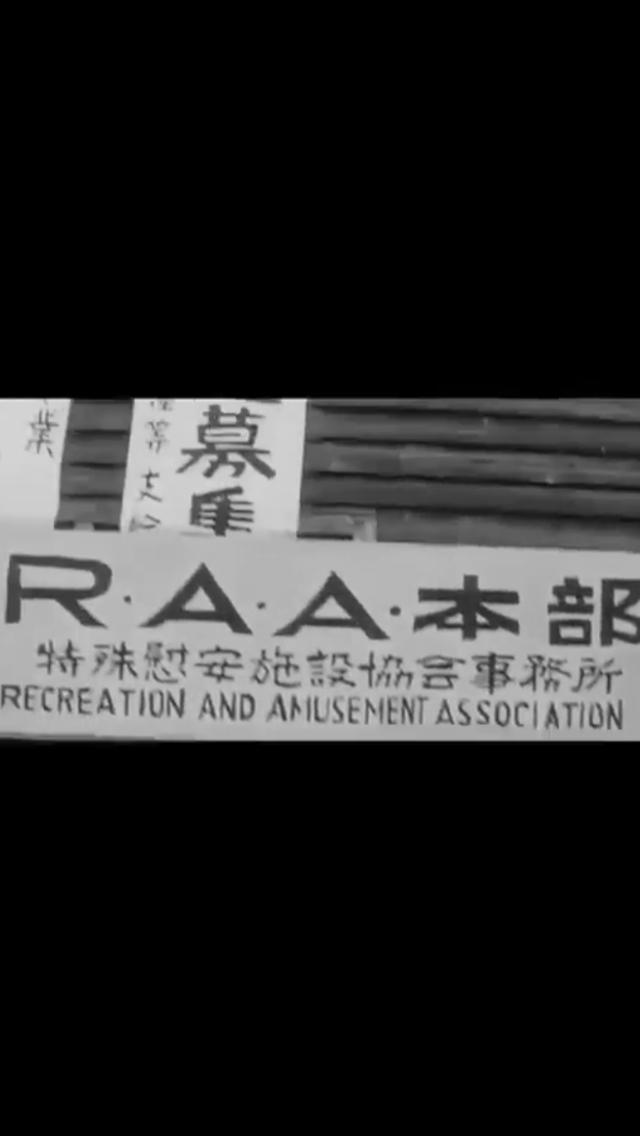 OccupiedJapan=占領下の日本を意味する。_a0154482_23092621.jpg