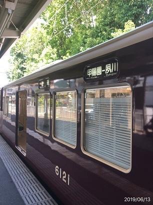 阪急電鉄_f0202682_20140757.jpg
