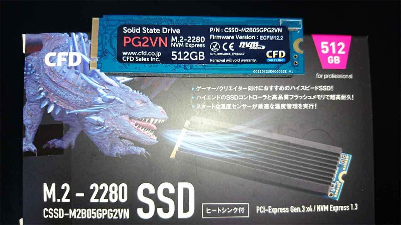 福岡のパソコン修理。SSD交換・換装サービス