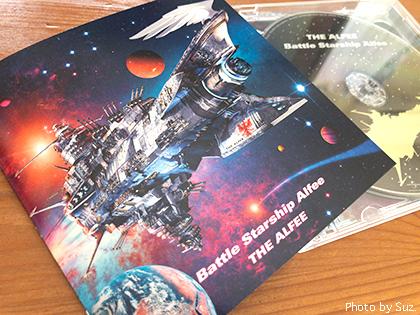 『Battle Starship Alfee』フラゲ!!w_f0094786_16040261.jpg