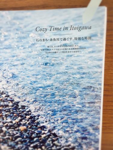 石のまち糸魚川_e0303194_10515158.jpg