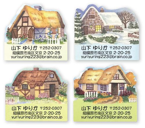 家のデザインいろいろ_d0225198_17000091.jpg
