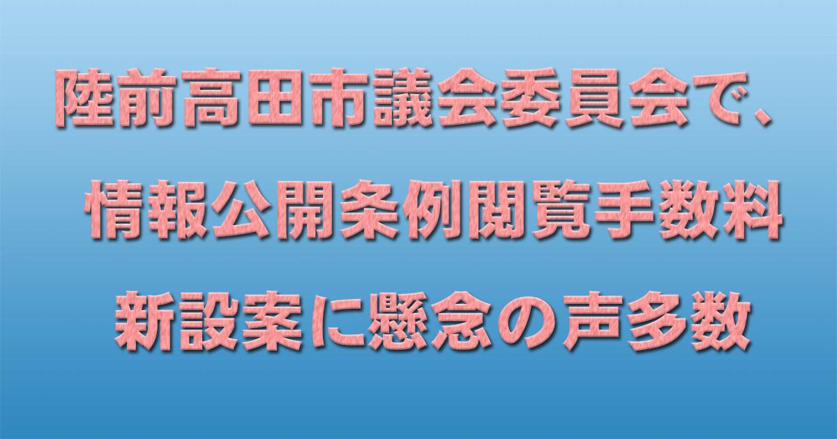 d0011701_09274467.jpg