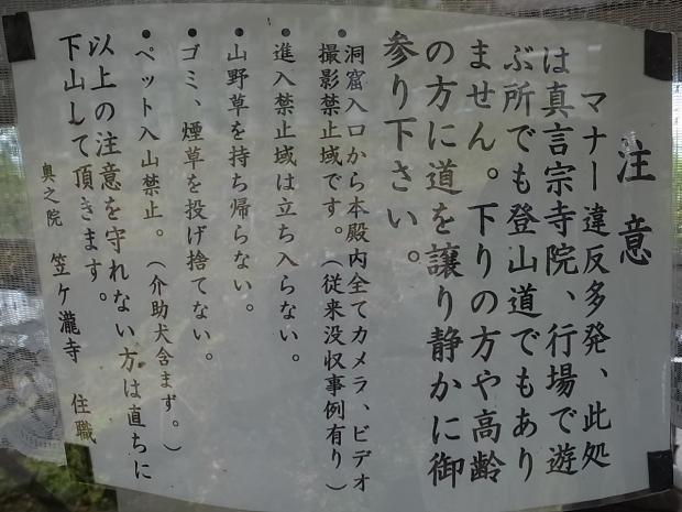 小豆島紀行part①2019-6-16_f0197703_11060101.jpg