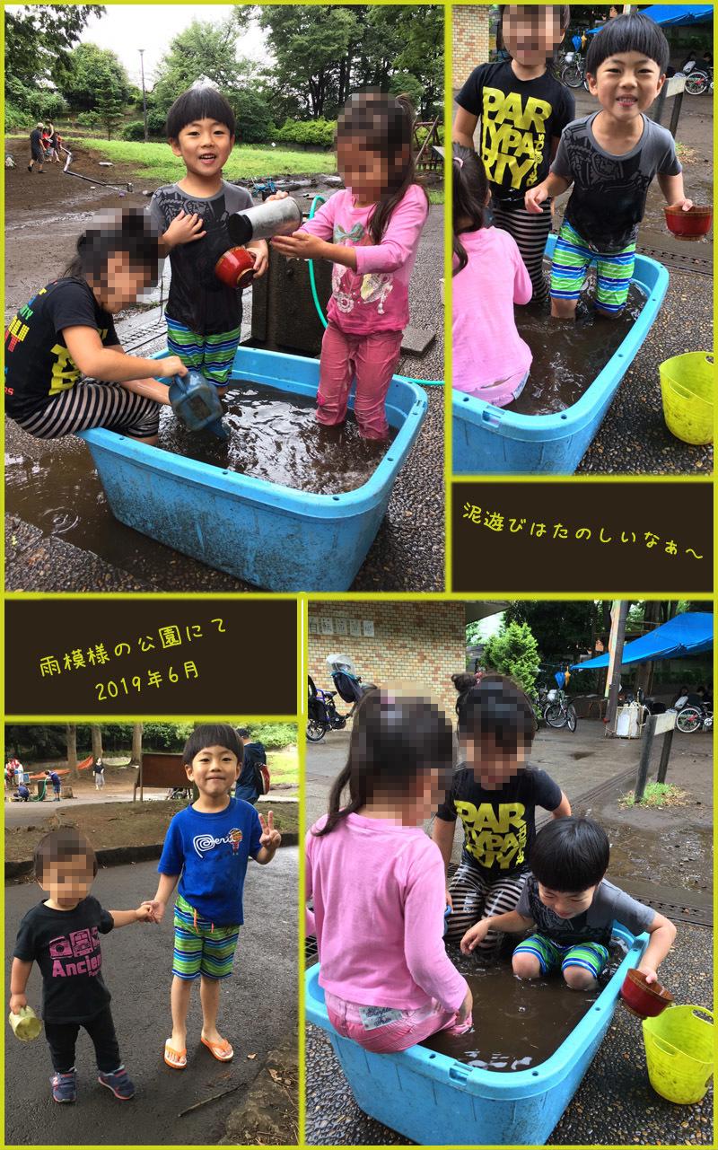 泥遊び_b0019313_16234721.jpg