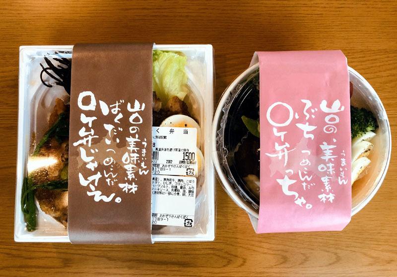 みんなの食卓「チキンチキンごぼうとゴーヤ」_d0118933_11591798.jpg