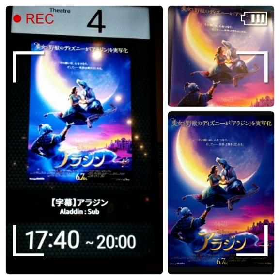 実写版・映画『アラジン』を観てキタ~♪_d0219834_20362954.jpg