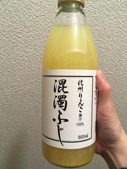 長野の丸ごとりんごジュースが思わずりんごが思い浮かぶほどうまい_a0188838_23115661.jpeg