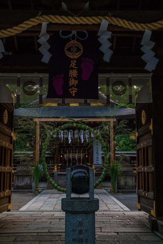 護王神社~夏越の祓・茅の輪くぐり_e0363038_20514242.jpg