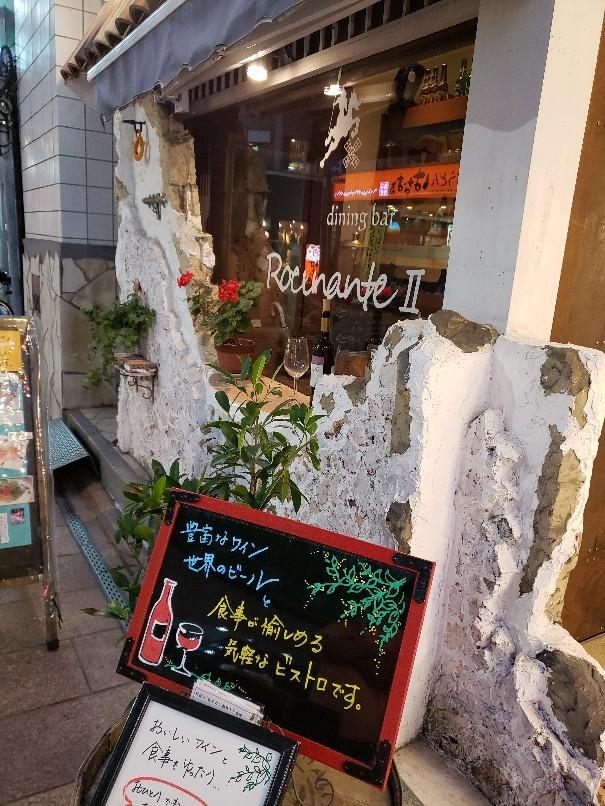 Rocinante Ⅱ(広島市中区立町)_a0105740_21555943.jpg