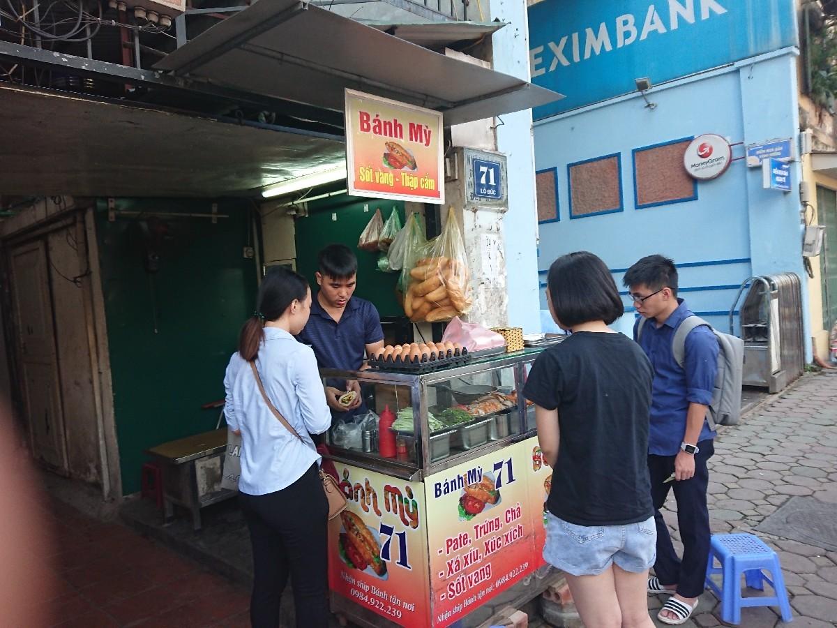 ベトナム&カンボジア旅行(1日目)_f0323446_10071900.jpg