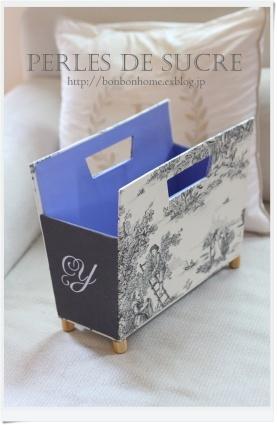 自宅レッスン マガジンラック スマホケース ハウス型の箱 サティフィカ ミロワー_f0199750_23022136.jpg