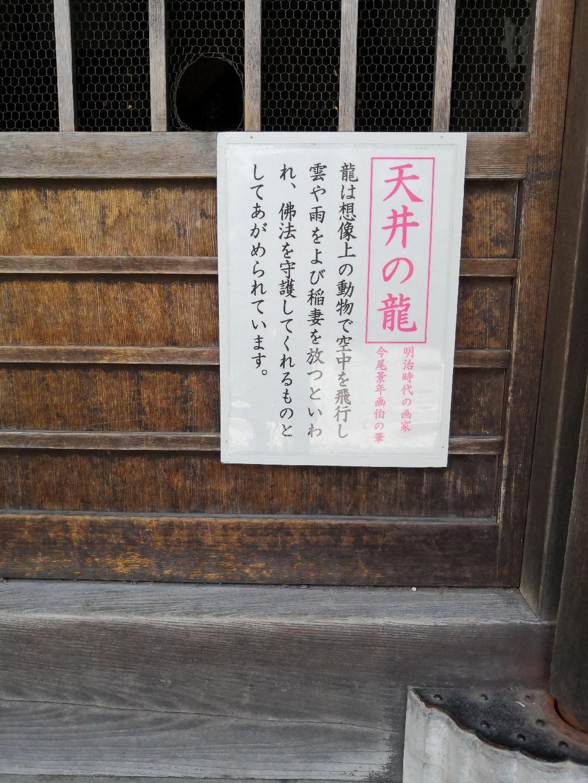 南禅寺_a0004752_21442893.jpg