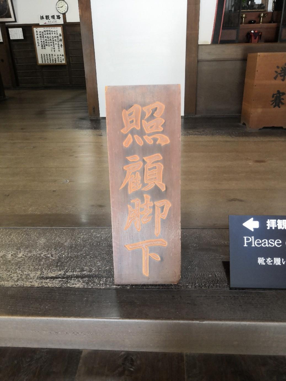南禅寺_a0004752_21470179.jpg