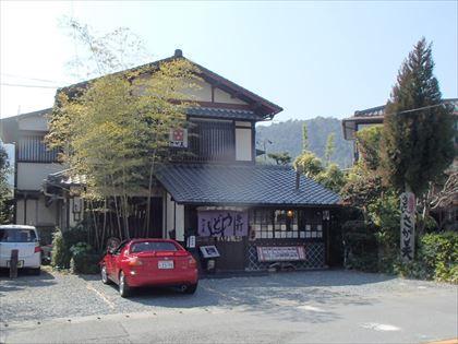 嵐山高雄パークウェイを走る_e0044657_22471081.jpg